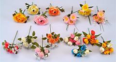 Υφασμάτινα άνθη