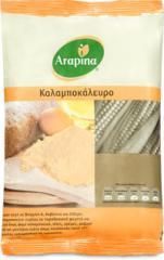 Καλαμποκάλευρο καλης ποιότητας από ελληνικό