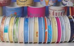 Kύπελα παγωτού χάρτινα γενικά φίρμας