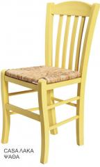 Chairs for home