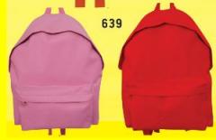 Σχολικές τσάντες, τσάντες φροντιστηρίου, τσάντες