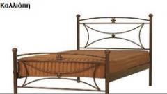 Κρεβάτι Μεταλλικό Καλλιόπη
