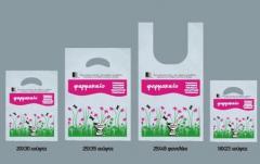 Σακούλες ΒΙΟ ανώνυμες σχέδιο BIONATURE