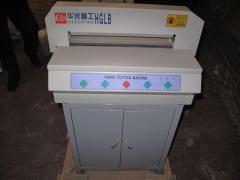 Paper Cutter Hglb 450