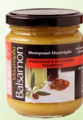 Κουστάρδα Πικάντικη Balsamon με πλούσια γεύση και