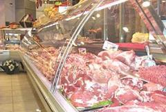 Κρέατα Κατεψυγμένα