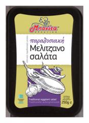 Παραδοσιακή Μελιτζανοσαλάτα