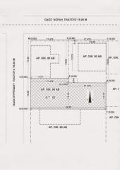Οικοπεδο 450,00 Μ2 κεντρικο με οικοδομικη αδεια