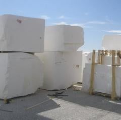 Best white marble Thassos, Ariston, Venus, Pighes