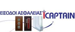 Πόρτες Ασφαλείας με Inox στοιχεία
