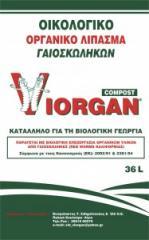 Viorgan compost - ένα πλήρως φυσικό προϊόν