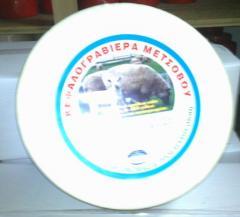 Semi-hard cheese Orinotyri for export