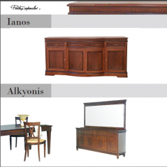 Wood furniture Ianos - Alkyonis