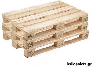 Ευρωπαλέτες - Ευρωπαϊκές παλέτες ξύλινες