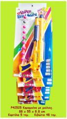 Toys - Shotgun with balls