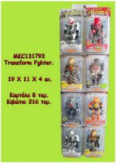 Game - Transform Fighter
