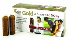 Βιταμίνες και βασιλικός πολτός  Zell Oxygen Gold