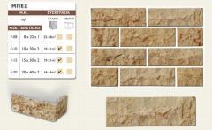 Stone split face tiles beige