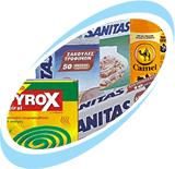 Προϊόντα Οικιακής Χρήσης από ελληνικό παραγωγό