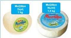 Τυριά Γάλακτος άριστης ποιότητας από ελληνικό