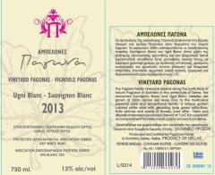 Κρασί SauvignonBlanc - Ugniblanc