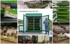 Hydroponics fodder Machine mod: BS 750