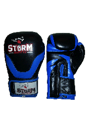 BOXING GLOVES STORM ATHLETIC