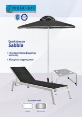 Επαγγελματική ξαπλώστρα αλουμινίου 'SABBIA'