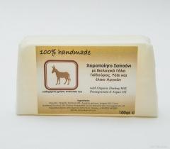 Cleopatra donkey milk soap