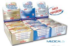 Οδοντότσιχλες Meditol  καλής ποιότητας