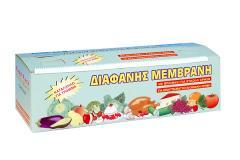 Μεμβράνη 30 x 200 από ελληνικό παραγωγό
