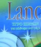 Υγρό Σαπούνι Πιάτων Lano