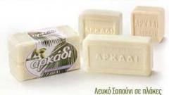 Πλάκες λευκού σαπουνιού