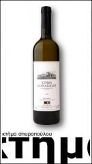 Κρασί «Κτήμα Σπυροπούλου Μαντινεία»