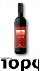Κρασί  βαθύ πορφυρό «Πορφυρός»