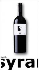 Κρασί με χρώμα βαθύ κόκκινο-ρουμπινί «Syrah»