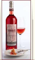 Ροζε ξηρος λαμπερός οίνος ΡΟΥΒΙΝΙΟ