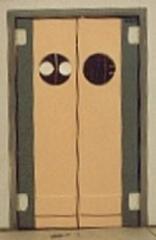 Πορτα Πολυαιθυλενιου Επαναφορας (EPFF11)