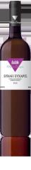 Ερυθρός ξηρός οίνος Syrah με ύνθετο μπουκέτο