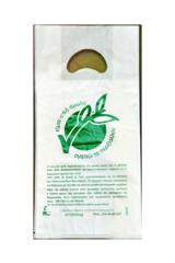 Βιολογικές Σακούλες για τις βιομηχανίες τροφίμων