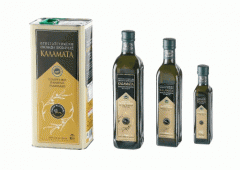 Vegetable oil