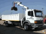 Εμπορία καινούργιων και μεταχειρισμένων οχημάτων