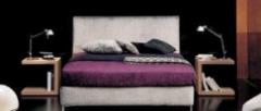 Κρεβατοκαμαρα σε οποιαδηποτε διασταση