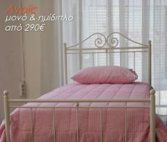 Κρεβάτι με τάβλες και στρώμα