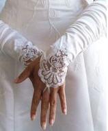 Αξεσουάρ Γάμου