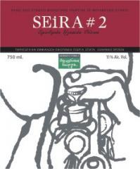 Ερυθρός ημίγλυκος SΕΙRA2