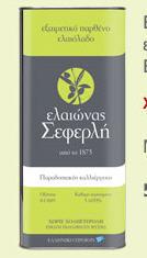 Εξαιρετικο παρθενο ελαιολαδο σε μεταλλικο δοχειο 5 λιτρα