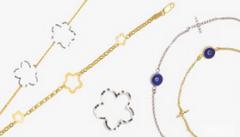 Παιδικά κοσμήματα