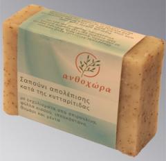 Σαπούνι για απολέπιση / κατά της κυτταρίτιδας
