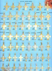 Χρυσοί σταυροί